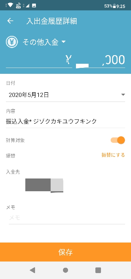 20200512T092716