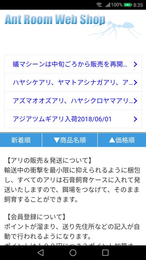 Screenshot_20180608-083531