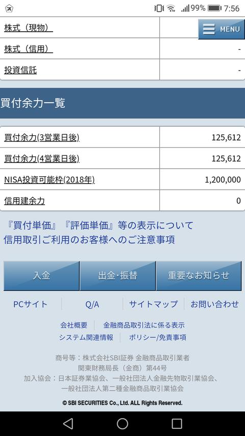 Screenshot_20181030-075649