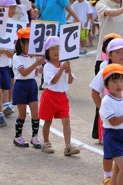 小学校運動会5