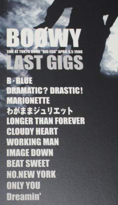 LAST-GIGS DVD