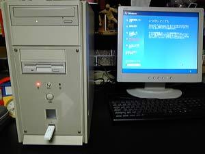 PC引き取り3