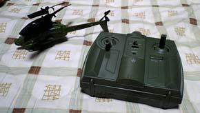 ハニービー アパッチAH-64D2