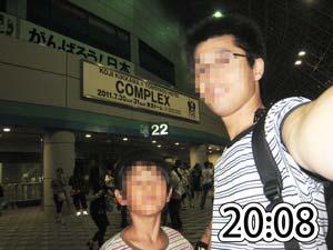 COMPLEX20110731_13