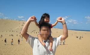 鳥取砂丘10