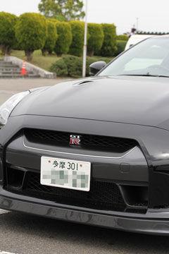 GT-R4