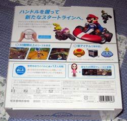マリオカートWii2