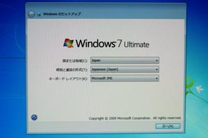 Windows7RC8