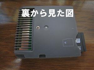 R4修理2