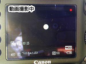 金星太陽面通過撮影6