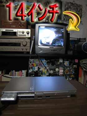 新型PS2ー900009