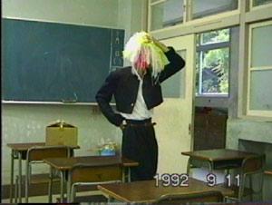 高校時代のビデオ7