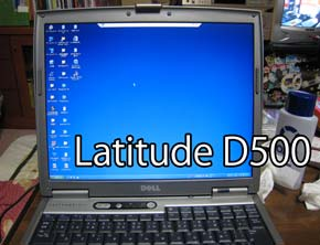 D610_8
