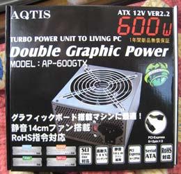 AQTIS-AP600GTX