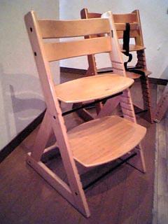 子供椅子2