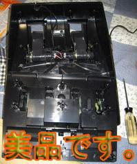 GTFPペダル改造2