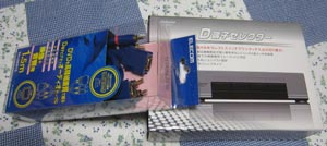 D端子セレクター1