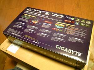 GTX570裏