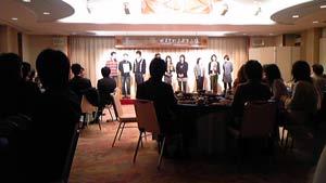 2010互助会新年会2
