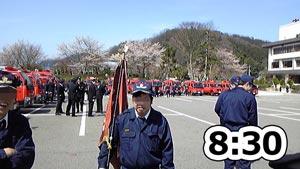 2010消防初出式2