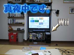 D端子Wii2