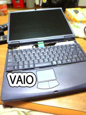 VAIO1