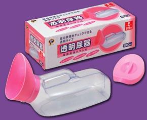 女性用尿器