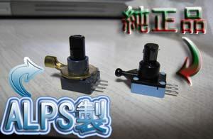 GTFPペダル改造4