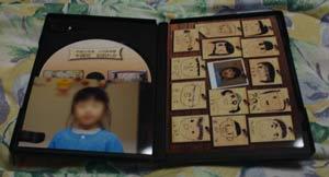 卒園記念DVD7