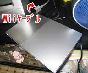 新型PS2ー900007