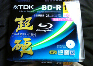 BD-R6倍速