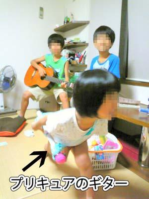 次男がギターを2