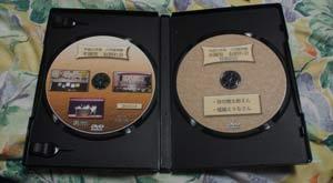 卒園記念DVD5