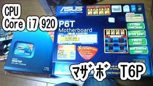 友人自作PC19