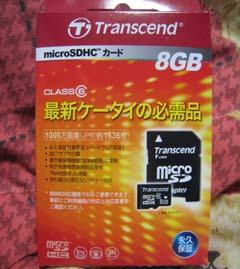 microSDHC8GB1