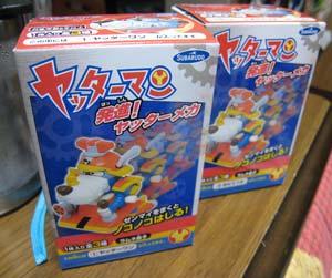 ヤッターマン菓子1