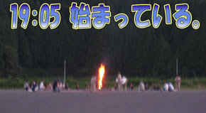 カブキャンプ10
