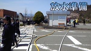 2010消防初出式5