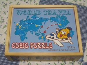 キュービックパズル1
