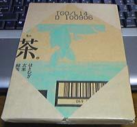 ワンピース0巻2