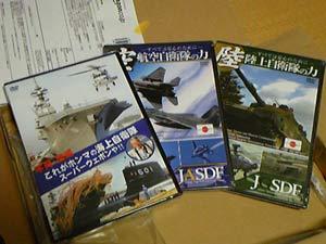 軍事DVD4