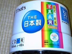 CD写真レーベル4