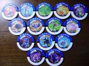 【未使用】ポケモンバトリオS第7弾スーパーパック全14種コンプ