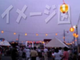 夏祭りイメージ