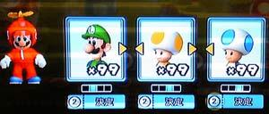 Wii-マリオコンプ11
