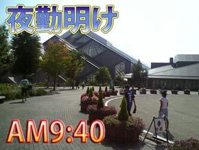 松岡修造テニスクリニック1