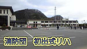 初出式2011_1