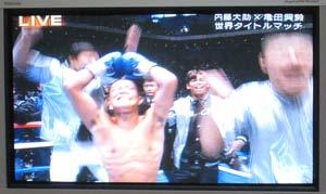 亀田VS内藤3
