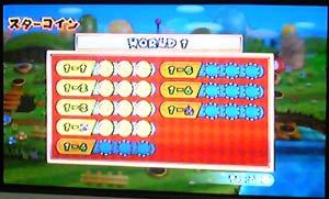 New Super Mario Bros Wii8