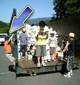 廃品回収2